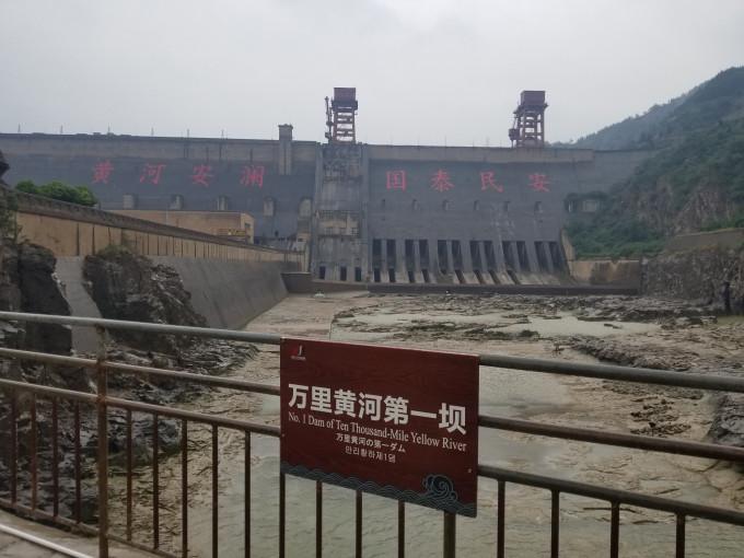 三门峡黄河大坝风景区