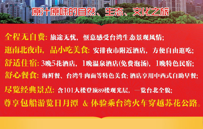 郑州旅游公司图片