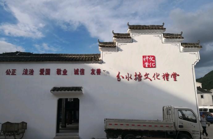 义乌陈望道故居详细地址在何斯路村还是分水塘村