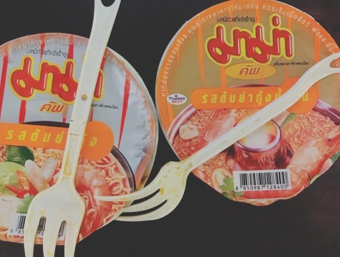 超全!泰國7-11的必敗美食 23