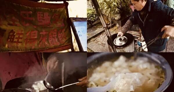 西塘美食街有哪些小吃图片