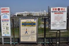 《随风出国游》【我眼中的日本--七天三市五景点见闻】