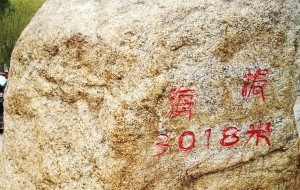 林芝娱乐-西藏民俗第一村