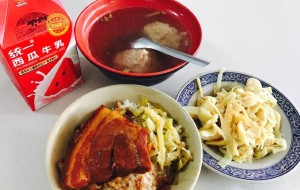 高雄美食-南丰鲁肉饭