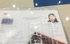 【申根图片】🇫🇮在读大学生芬兰个人旅游签证(广州)(补材料)