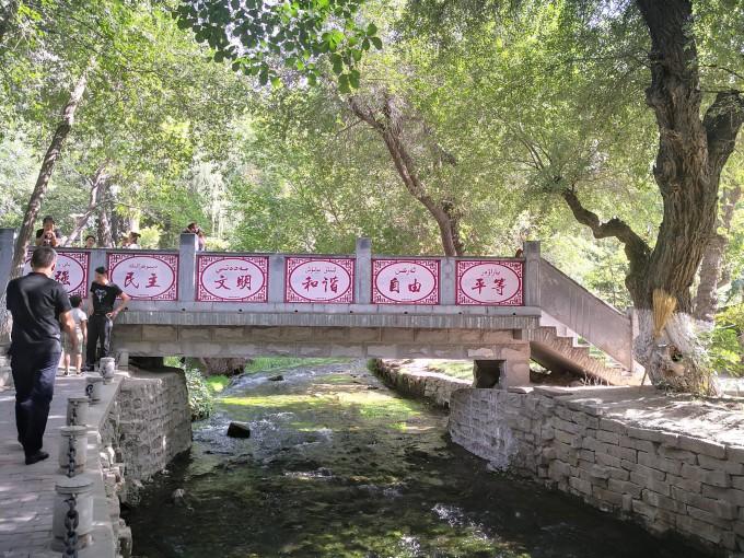 新疆之行~水磨溝風景區(4a級)