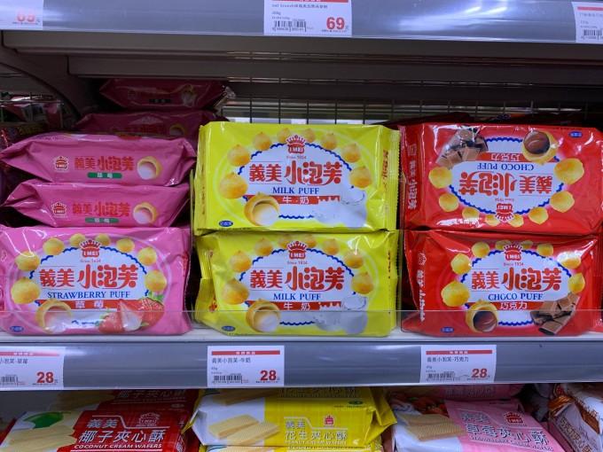 台湾满汉大餐方便面图片