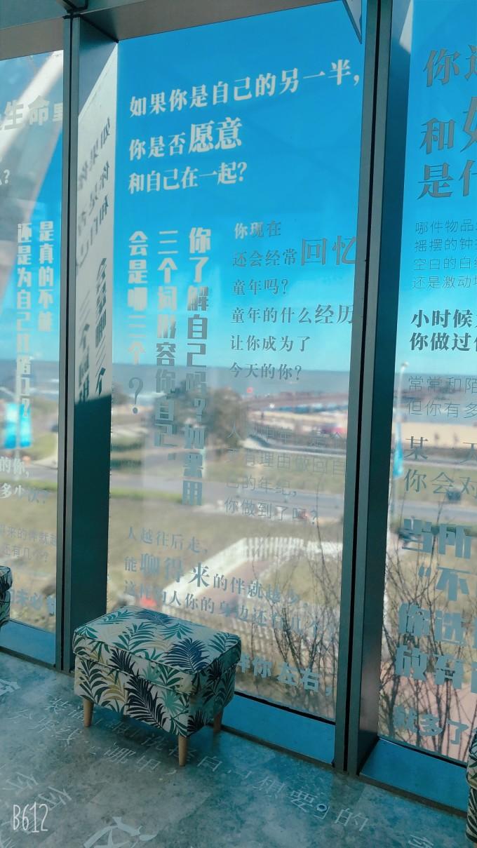 秦皇岛旅游住宿网