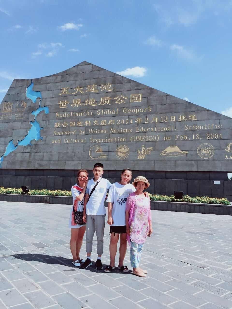 五大连池最新旅游yabo88亚博官网