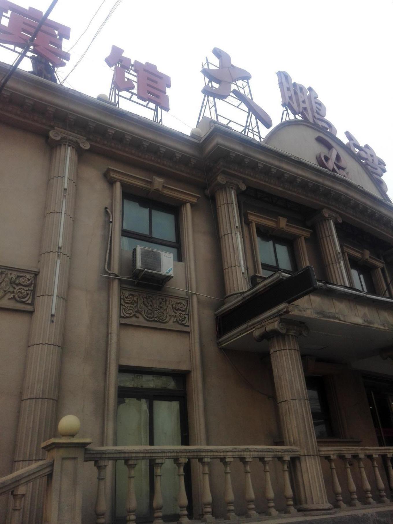 深圳大鹏湾半岛酒店