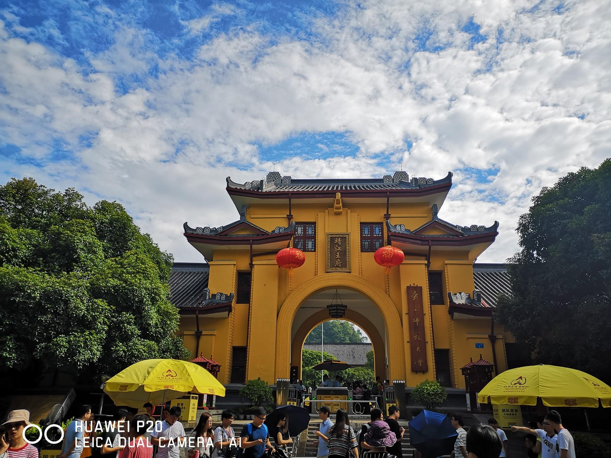 玩遍桂林的山、水,阳朔的漓江,龙脊的梯田六日自由行