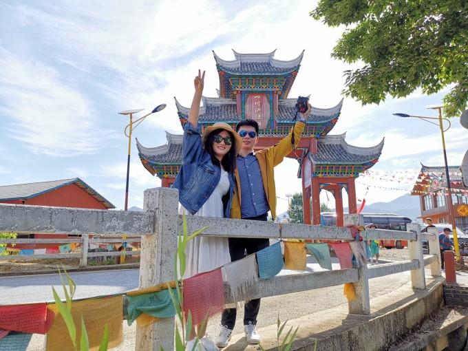 泸沽湖滇川友谊桥