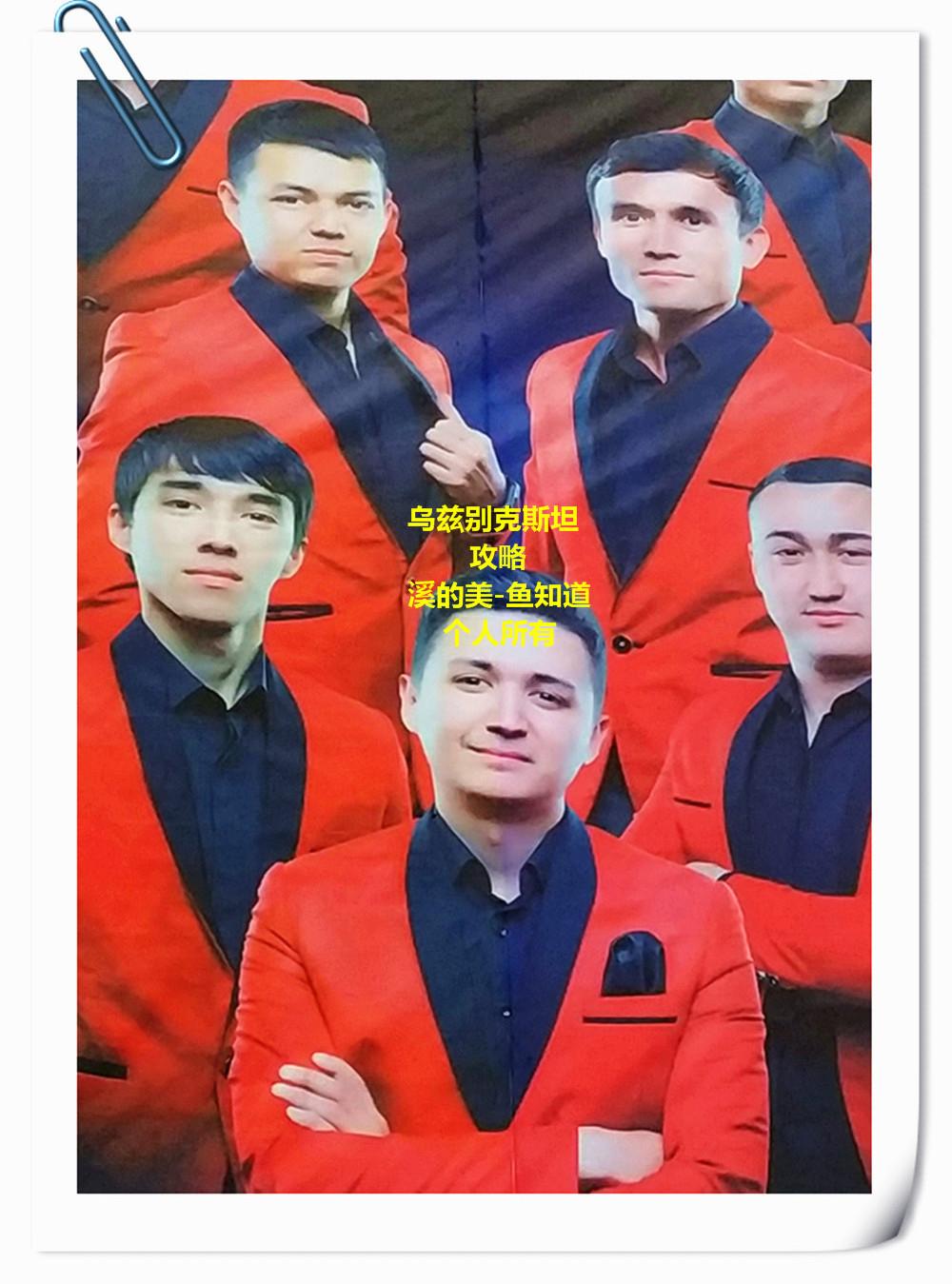 乌兹别克斯坦 —— 塔什干,维尔京……!_游记