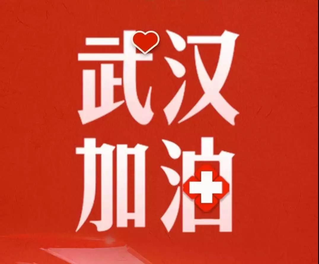 """山东淄博五音戏献歌最美逆行者 戏曲人唱响战"""""""