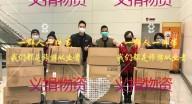 廣東導游領隊防控疫情在行動!