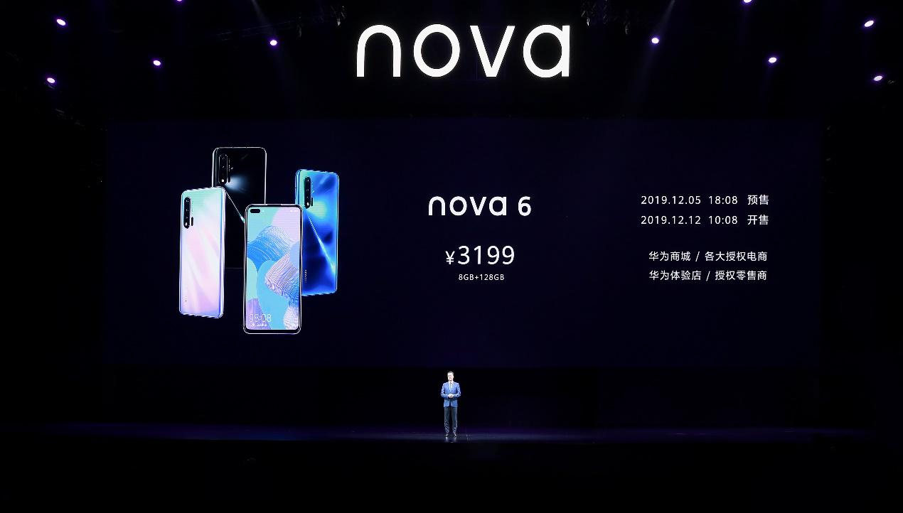 3199元起  自拍大不一样的华为nova6系列正式发布