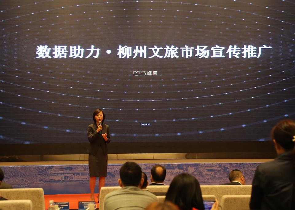 桂林柳州旅游环线东线市场文化旅游交流推介活动圆满举办!