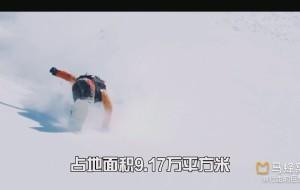 貴州娛樂-六盤水梅花山國際滑雪場