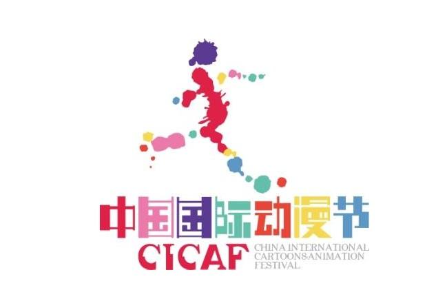 2012杭州动漫节时间-地点-门票-路线攻略,杭州动漫节开幕式