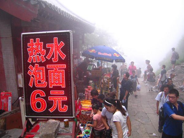 泰山旅游攻略图片