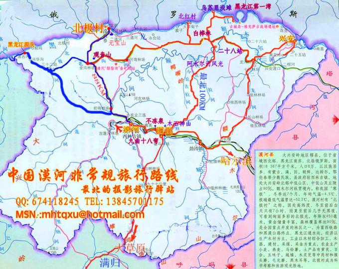 漠河手绘地图 - 马蜂窝