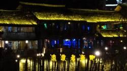凤凰古镇娱乐-根据地酒吧