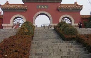 【徐州图片】在徐州的那五天~