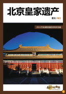 北京皇家�z�a