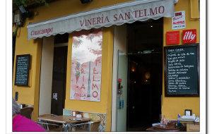 塞维利亚美食-vineria san telmo
