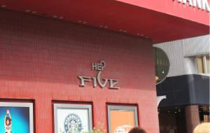 大阪娱乐-HEP FIVE