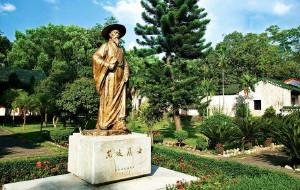 【儋州图片】东坡书院游记