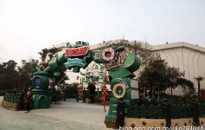 【常州图片】常州恐龙园温泉自驾两日游