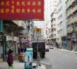 香港�物-