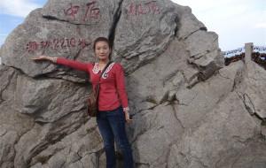 【栾川图片】2012白云山游记