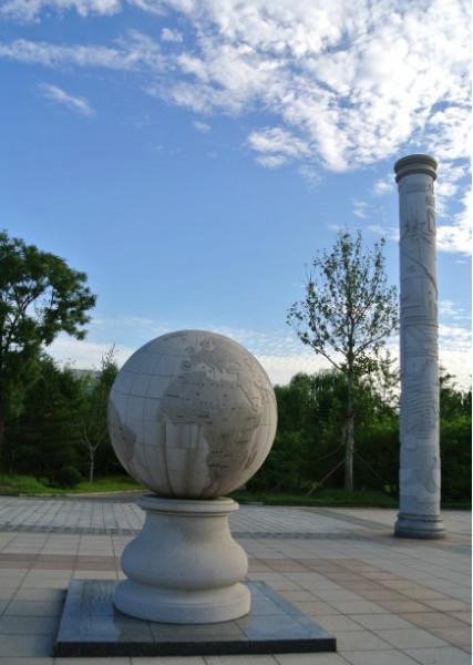 北京奥森公园:旅行攻略与国学体验