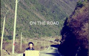【平乐古镇图片】一个人行走四川 寻找迷失的自己