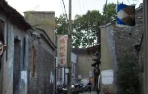 扬州娱乐-扬州浴室
