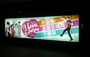 【花莲图片】台湾,好甜、好香、好好