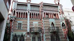 巴塞罗那景点-文森之家