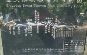 【长白图片】长白山-7/6-7/9北坡,西坡,南坡自由行---望天鹅