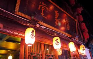 西塘娱乐-福聚堂文化会所