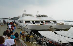 【茂名图片】广东茂名放鸡岛休闲度假两日游