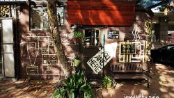 青岛娱乐-咖啡空间(Coffee Space)