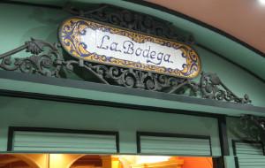 塞维利亚娱乐-La Bodega