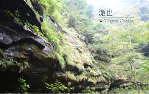 【邛崃图片】静心,在水一方——邛崃天台山后记