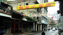 汕头美食-汕头老字号飘香小食店(中山公园分店)
