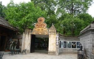 【安仁古镇图片】成都--安仁镇、建川博物馆
