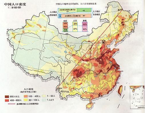 台湾的面积人口_台湾省的面积和人口的数量分别是多少