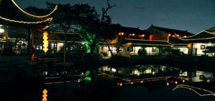 网师园(苏州园林)