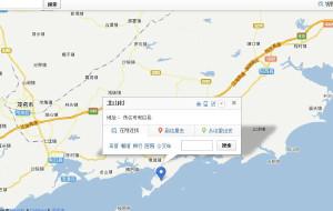 【电白图片】广东省电白县北山沙滩